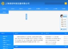 Sleic.com.cn thumbnail