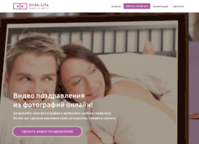 Slide-life.ru thumbnail