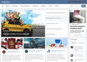 Slikov.ru thumbnail
