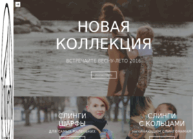 Sling-ii.ru thumbnail