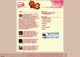 Slingi-ru.ru thumbnail