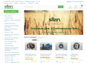 Sllan.com.ua thumbnail