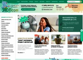 Sloncom.ru thumbnail