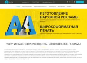 Slonn.ru thumbnail