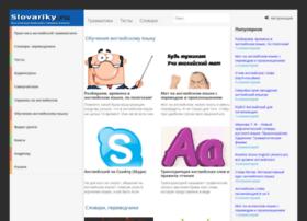 Slovariky.ru thumbnail