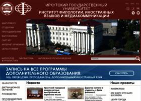 Slovo.isu.ru thumbnail
