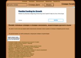 Slovonline.ru thumbnail