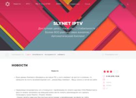 Slynet.pw thumbnail