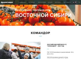 Sm-komandor.ru thumbnail