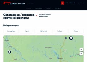 Sm-nv.ru thumbnail