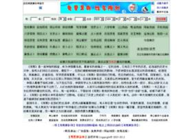 Sm567.cn thumbnail