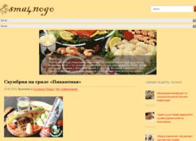 Sma4nogo.ru thumbnail
