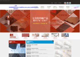 Sma96.cn thumbnail