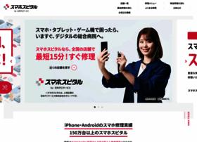 Smahospital.jp thumbnail