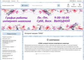 Smak.net.ua thumbnail