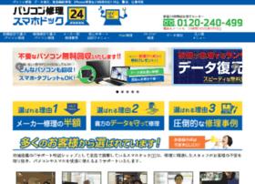 Smaphodock24.jp thumbnail