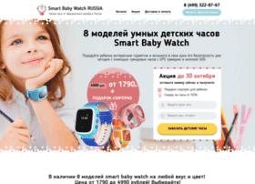 Smart-baby-watch-store.ru thumbnail