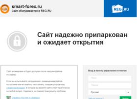 Стратегия форекс forex smart