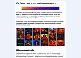 Smart-lapin.ru thumbnail