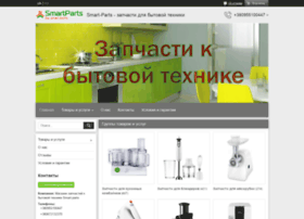 Smart-parts.com.ua thumbnail