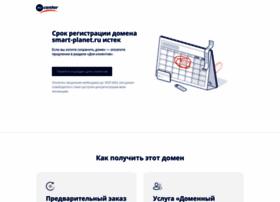 Smart-planet.ru thumbnail