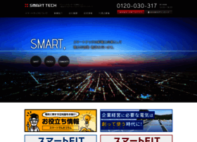 Smart-tech.co.jp thumbnail