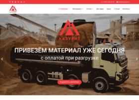 Smart2go.ru thumbnail