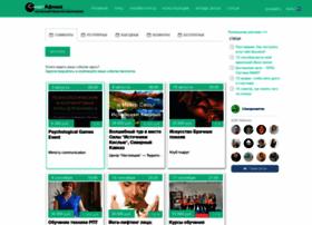 Smartafisha.ru thumbnail