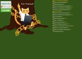 Smartcat.ru thumbnail