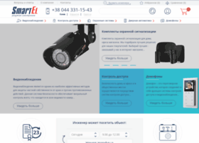 Smartel.com.ua thumbnail