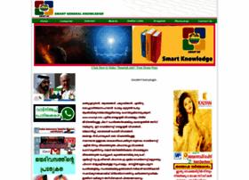 Smartgk.info thumbnail