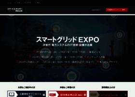 Smartgridexpo.jp thumbnail