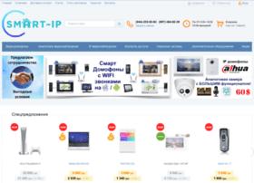 Smartip.com.ua thumbnail