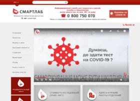 Smartlab.com.ua thumbnail