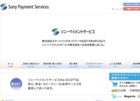 Smartlink-network.jp thumbnail