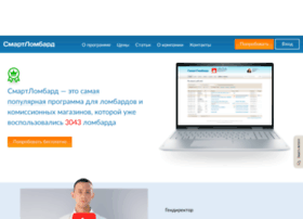 Smartlombard.ru thumbnail