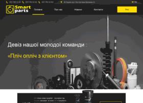 Smartparts.com.ua thumbnail