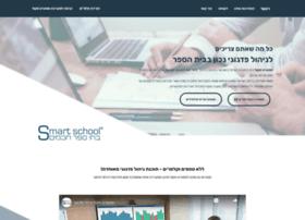 Smartschool.co.il thumbnail