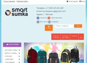 Smartsumka.ru thumbnail