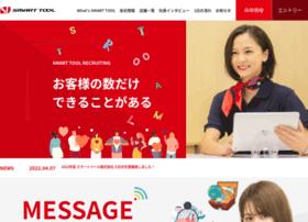 Smarttool.jp thumbnail