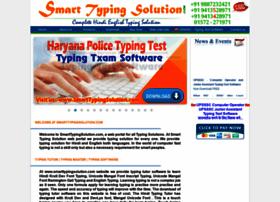Smarttypingsolution.com thumbnail