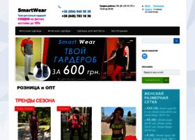 Smartwear.com.ua thumbnail