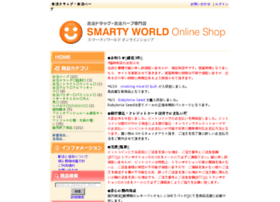 Smarty-world.is thumbnail