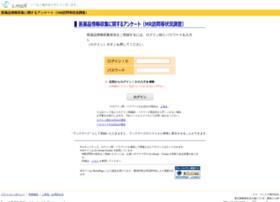 Smax-research.jp thumbnail