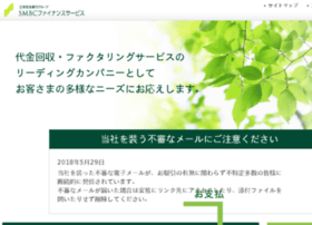 Smbc-fs.co.jp thumbnail