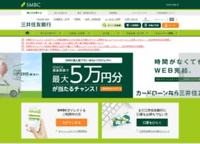 Smbc.co.jp thumbnail
