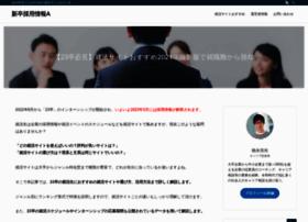 Smcrecruit.jp thumbnail