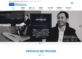 Sme-partners.co.jp thumbnail