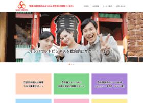 Smile-cr.jp thumbnail
