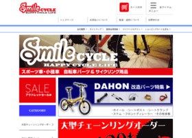 Smile-cycle.biz thumbnail